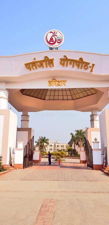 Główne wejście Lokowałem budynek baby Ramdev ` s Patanjali Ayurved Ograniczał zdjęcia stock
