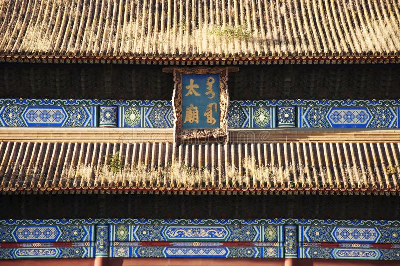 Główny budynek Cesarski Ancestralny Świątynny Taimiao obrazy royalty free