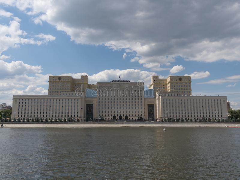 Główny budynek Ministerstwa Obrony Federacji Rosyjskiej zdjęcie stock