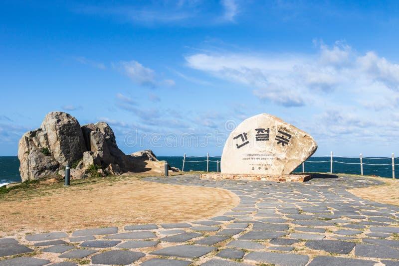 Główny pomnika kamienia zabytek z koreańskimi listami przylądek Ganjeolgot Easternmost punkt półwysep w Ulsan, korea południowa a obrazy stock