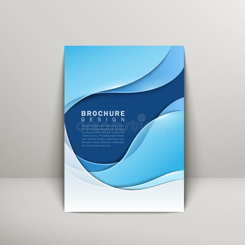 Gładka krzywa wykłada tło broszurki szablon ilustracja wektor