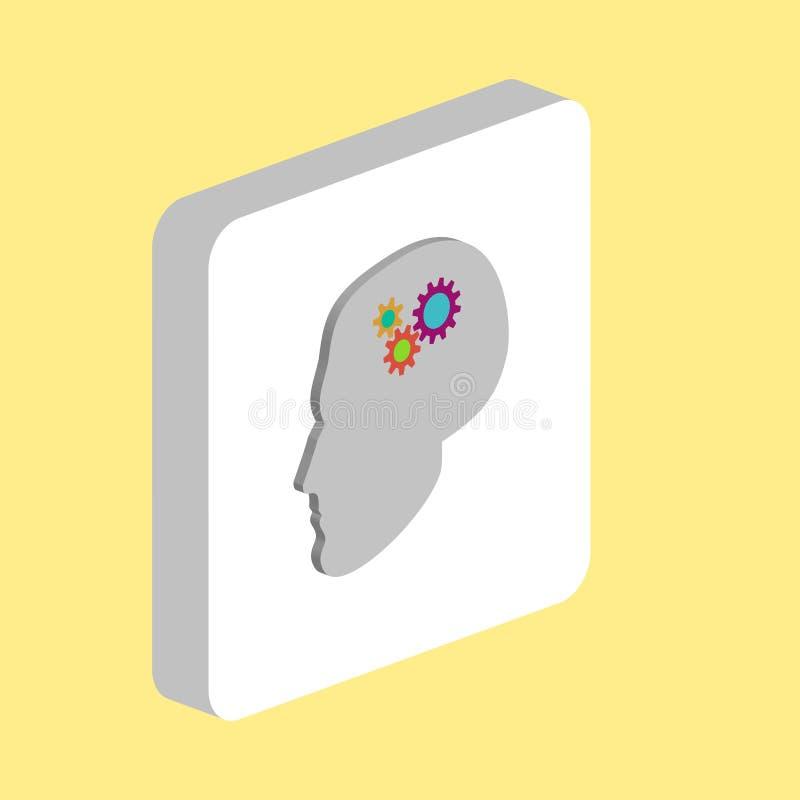 Głowa przygotowywa komputerowego symbol ilustracji
