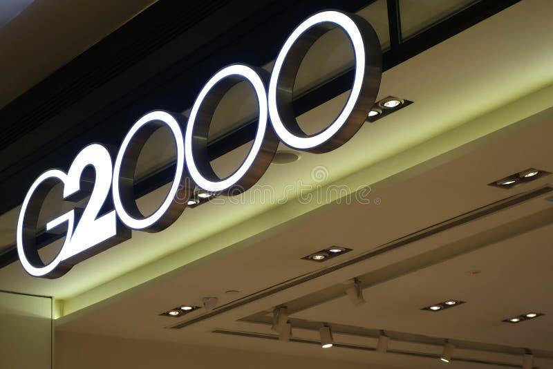 G2000 afzet bij Genting-Hooglanden, Maleisië stock fotografie