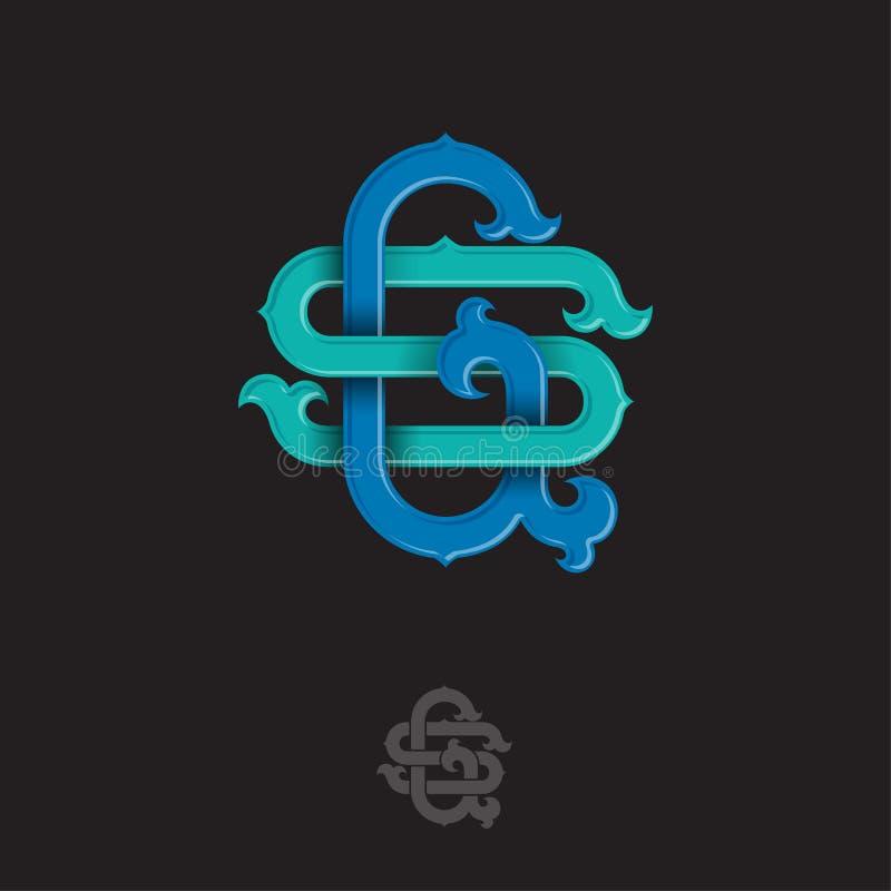 G- och s-monogram G och S korsade bokstäver, flätade samman bokstavsinitialer royaltyfri illustrationer