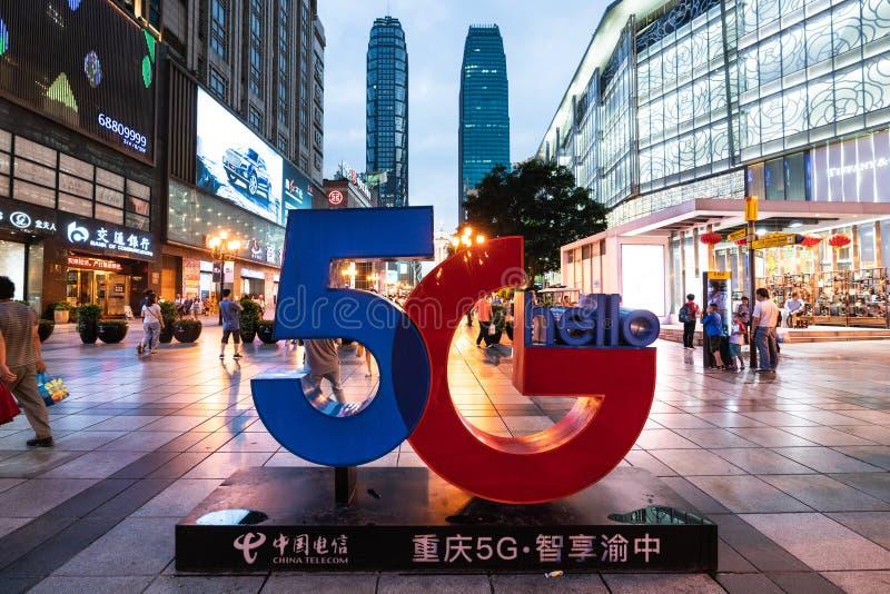 5G sign for the launch of China Telecom 5G in Jiefangbei street Chongqing China. Chongqing China, 7 August 2019 : 5G sign for the launch of China Telecom 5G in stock photo