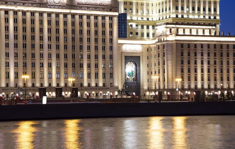 G??wny budynek ministerstwo obrony federacja rosyjska Minoboron i Moskva rzeka moscow Rosji zdjęcie stock