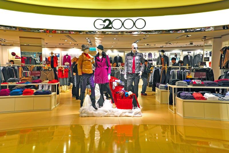G2000 odzieży sklep, Hong kong zdjęcia stock