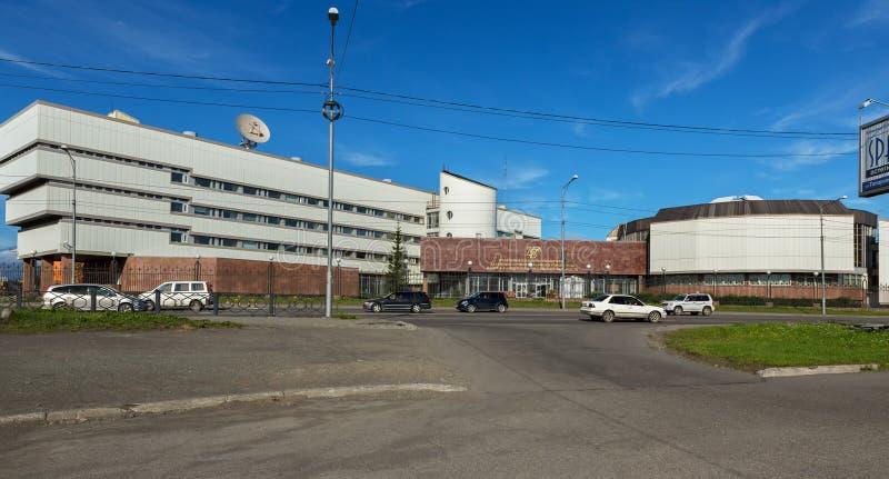 Gałąź Środkowego banka federacja rosyjska Kamchatka terytorium obrazy stock