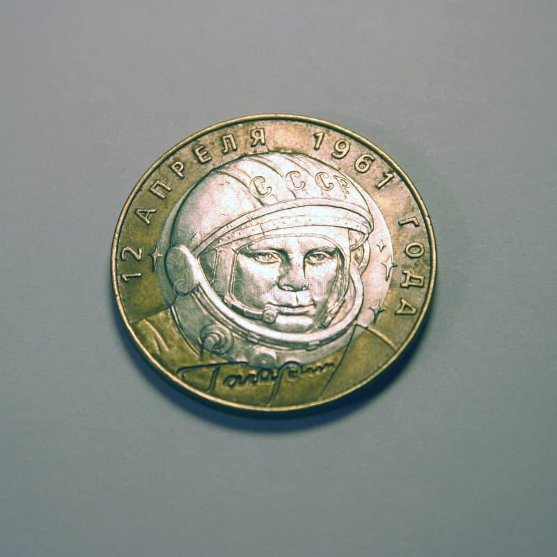Gagarin Fotografie Stock