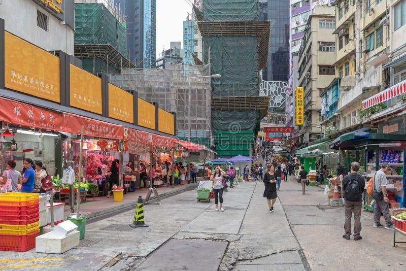Gage Street Hong Kong royaltyfria foton