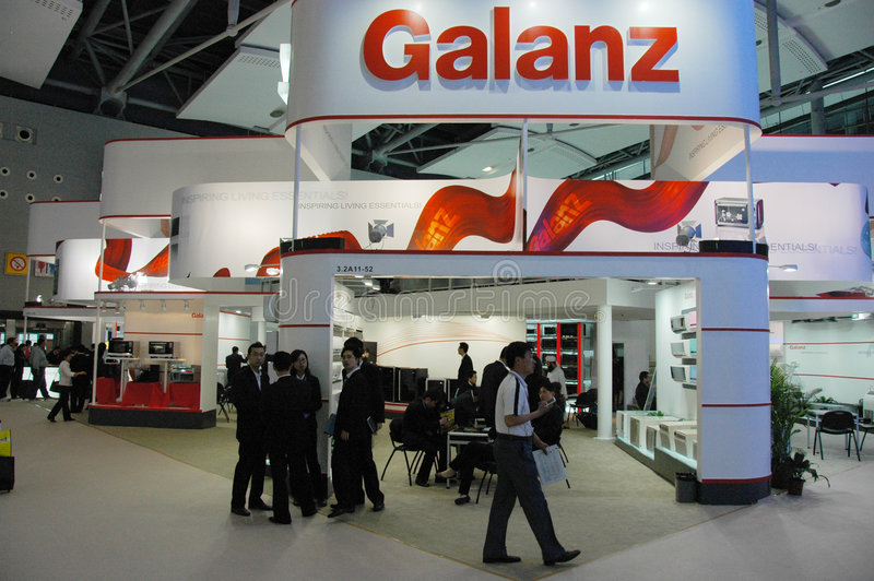 Galanz'site. China-brand Galanz'site in Exhibition Sections of Electronic and Electrical Products. The 105th session of China Import and Export Fair, is held in royalty free stock photo