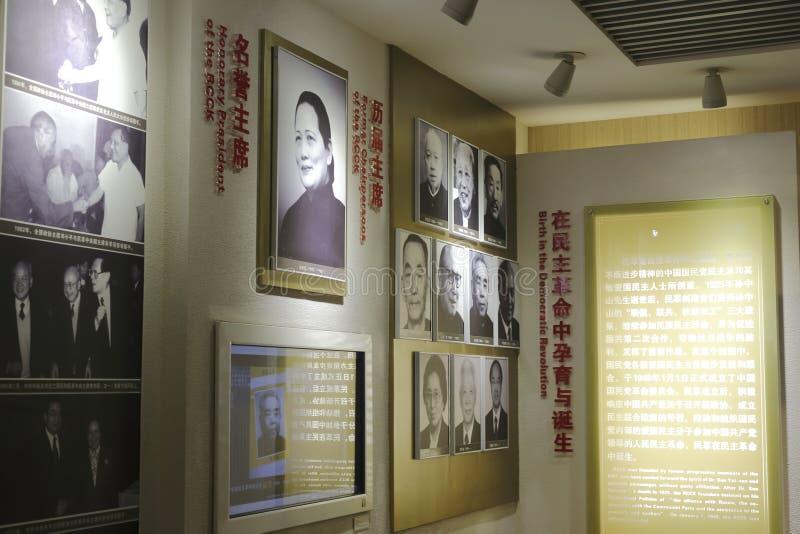 Galerías revolucionarias del comité foto de archivo