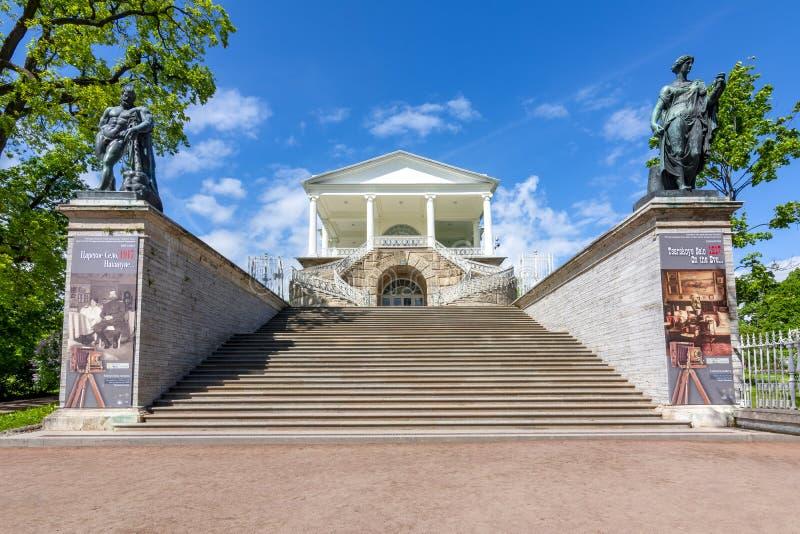 Galeria de Cameron no parque de Catherine, Pushkin Tsarskoe Selo, St Petersburg, Rússia imagem de stock royalty free