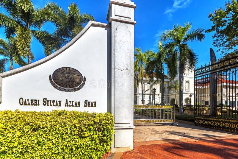 Galeria Sultan Azlan Shah em Kuala Kangsar, Malásia fotografia de stock royalty free