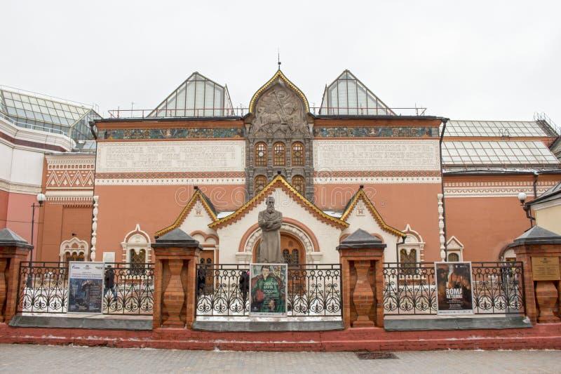 Galerij van Tretyakov van MOSKOU, RUSLAND, de Staat stock fotografie