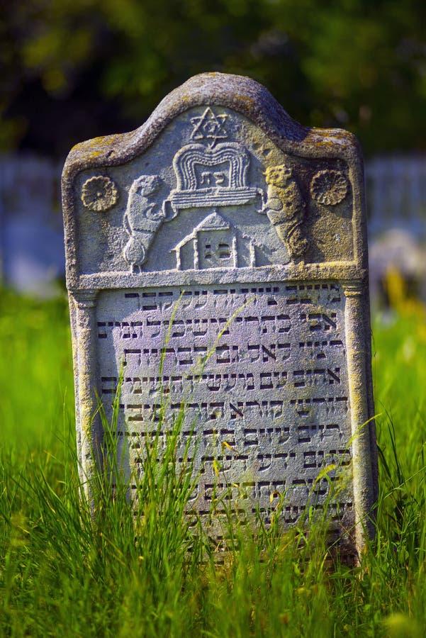 Galich, 18 wieków karaima cmentarz zdjęcie royalty free