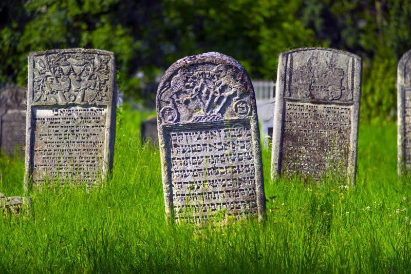 Galich, 18 wieków karaima cmentarz zdjęcia royalty free