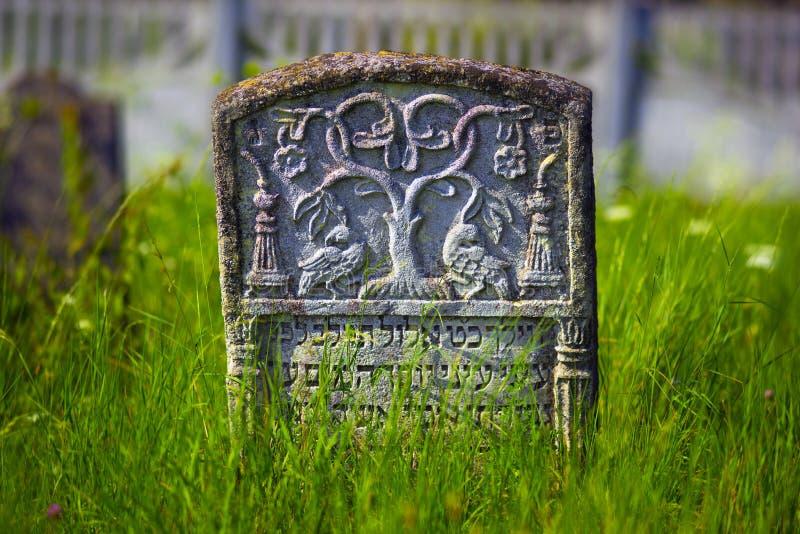 Galich, 18 wieków karaima cmentarz fotografia royalty free