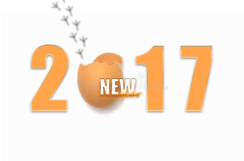 Galinha do ano 2017 novo imagem de stock