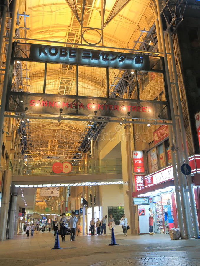 Galleri Japan för Kobe Sannomiya Center gatashopping royaltyfri foto