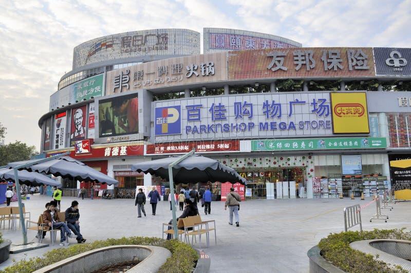 gallerier som shoppar zhongshan royaltyfri fotografi