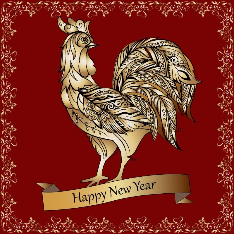 Gallo decorativo de oro en un fondo rojo Feliz Año Nuevo stock de ilustración