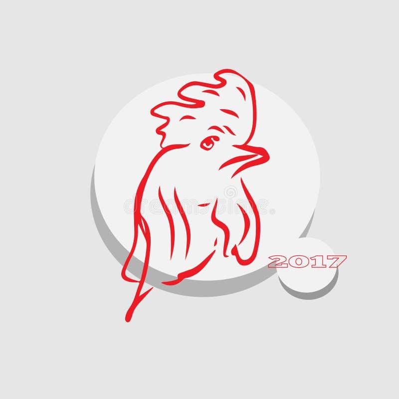 Gallo del vector el día de Año Nuevo 2017 ilustración del vector