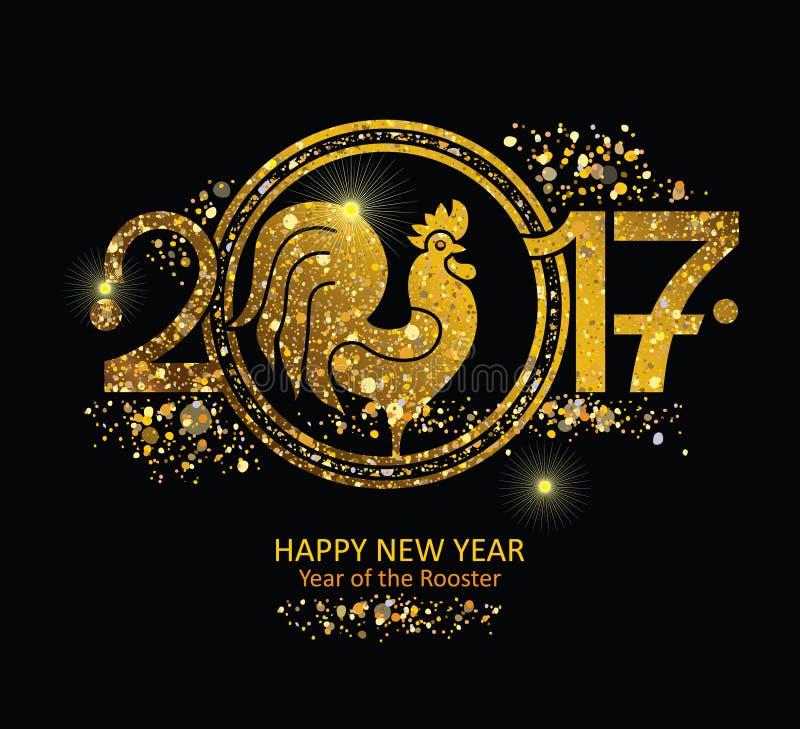 Gallo dorato alla moda 2017 di simbolo illustrazione di stock