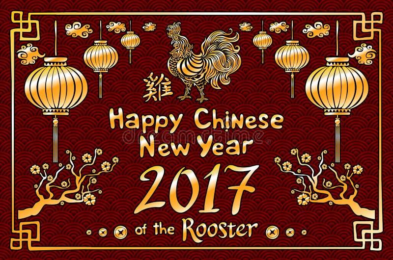 Gallo dorato sul fondo delle squame del drago vector il nuovo anno cinese felice 2017 del gallo la carta è pollo dell'oro delle l illustrazione di stock
