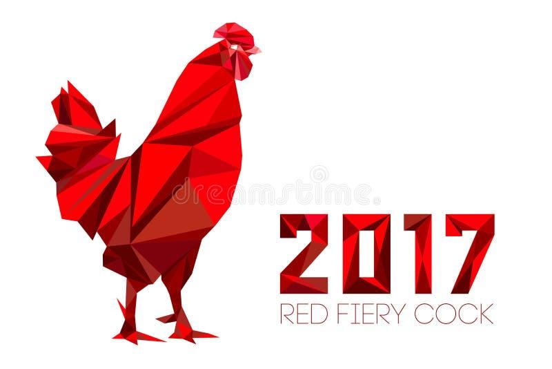 Gallo - gallo, símbolo de nuevo 2017 ilustración del vector