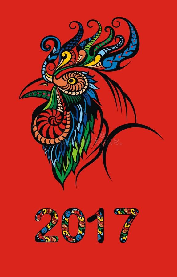 Gallo rojo 2017 stock de ilustración
