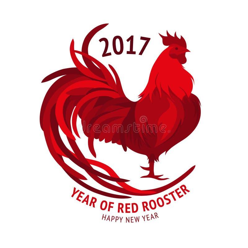 Gallo rojo Año Nuevo chino feliz 2017 Vector stock de ilustración