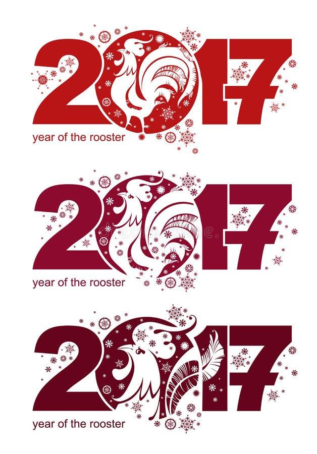 gallo 2017 tre opzioni illustrazione di stock