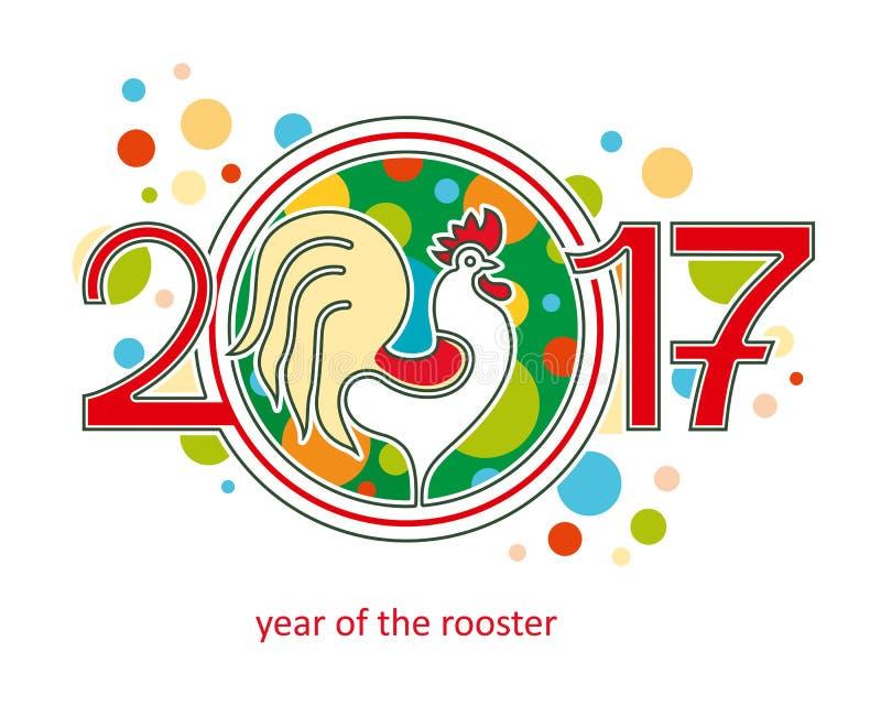 Gallo, un simbolo di 2017 illustrazione di stock
