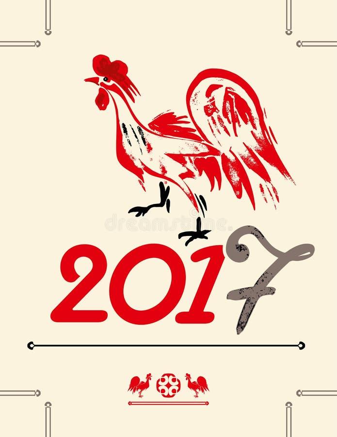 Gallo, un simbolo di 2017 royalty illustrazione gratis