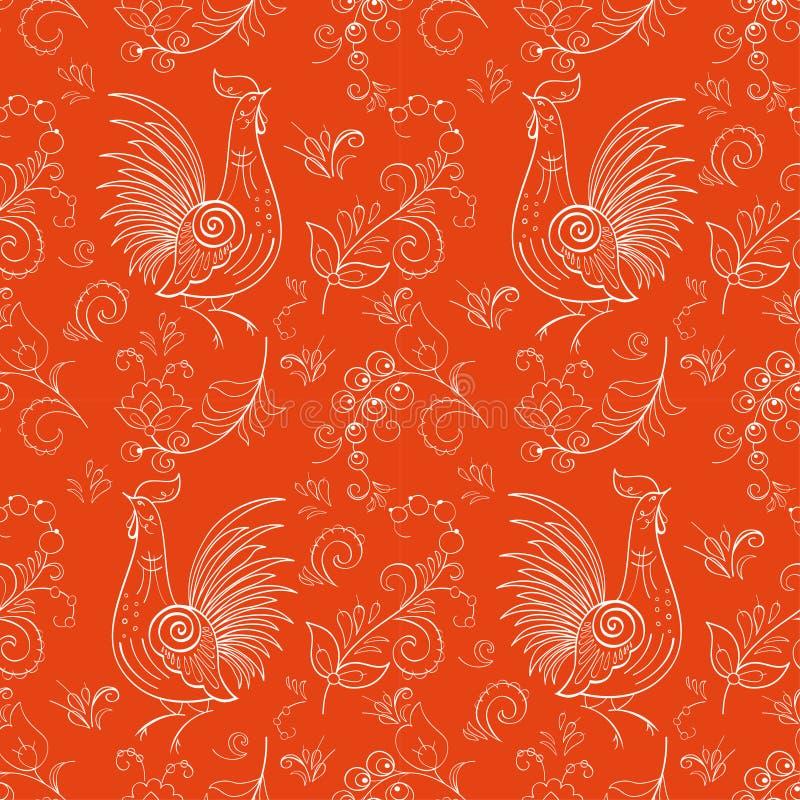 Gallo y baya de la fantasía del Año Nuevo ilustración del vector