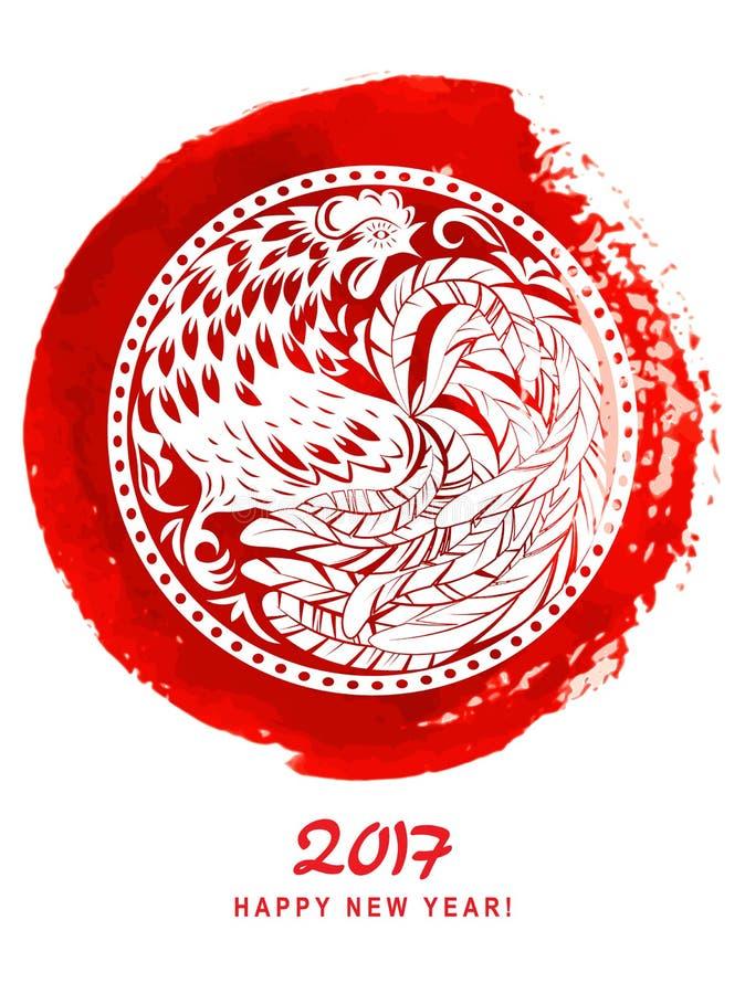 Galo abstrato decorativo Galo decorativo sob a forma de um círculo no ponto vermelho da aquarela ilustração stock