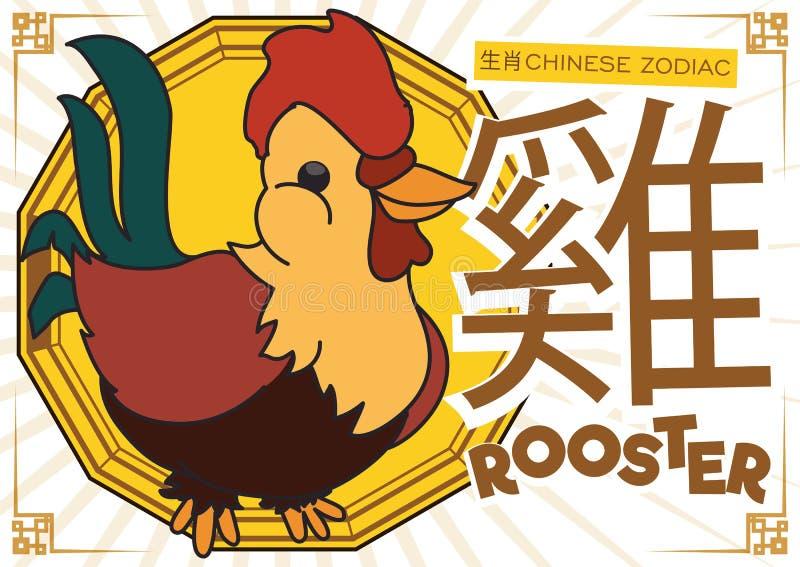 Galo bonito no estilo dos desenhos animados para o zodíaco chinês, ilustração do vetor ilustração do vetor