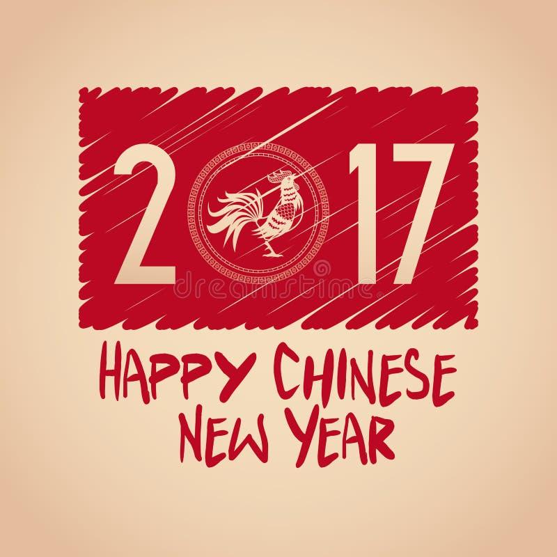 galo chinês da letra do ano novo 2017 ilustração stock