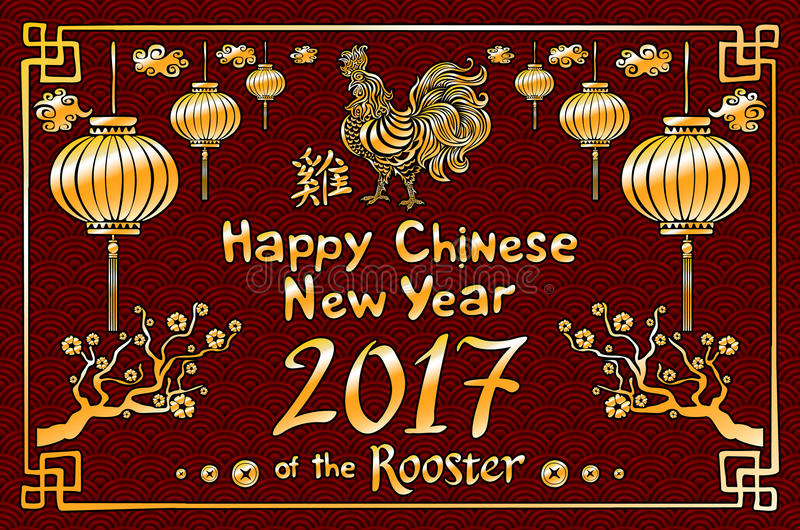 Galo dourado no fundo das escalas de peixes do dragão vector o ano novo chinês feliz 2017 do galo o cartão é galinha do ouro das  ilustração stock