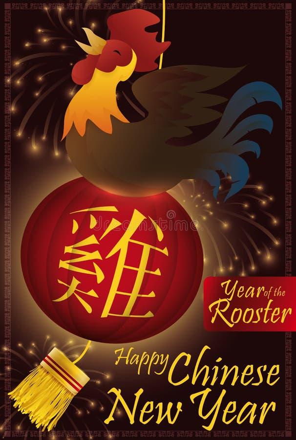 Galo feliz que pendura em uma lanterna que comemora o ano novo chinês, ilustração do vetor ilustração do vetor