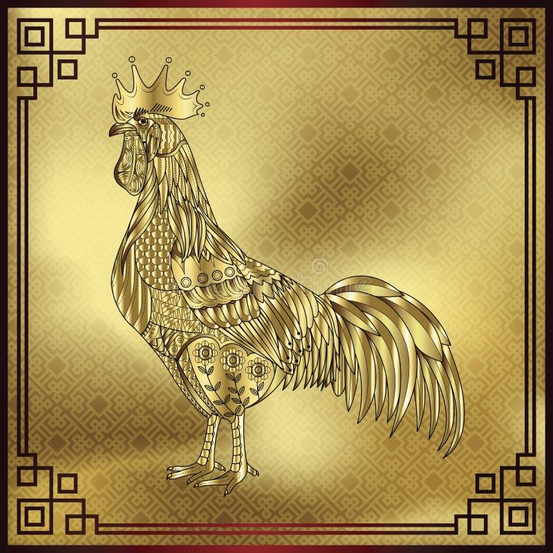 Galo, símbolo chinês do zodíaco dos 2017 anos Vetor colorido ilustração do vetor
