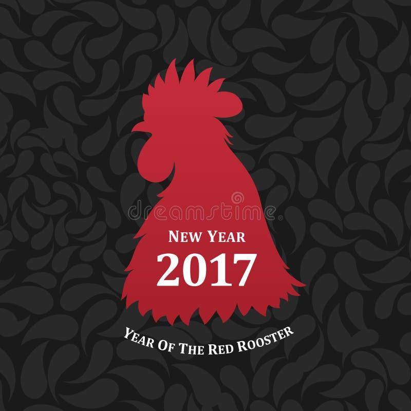 Galo vermelho do vetor, símbolo de 2017 O emblema o ano novo de acordo com o calendário chinês ilustração royalty free