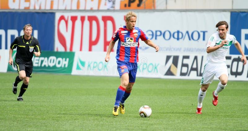 Download Game CSKA Moscow Vs. Terek Grozny Editorial Stock Photo - Image: 14249918