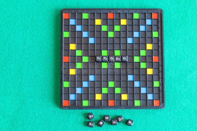 Gameboard του Erudite παιχνιδιού λέξης στον πράσινο πίνακα στοκ εικόνα με δικαίωμα ελεύθερης χρήσης
