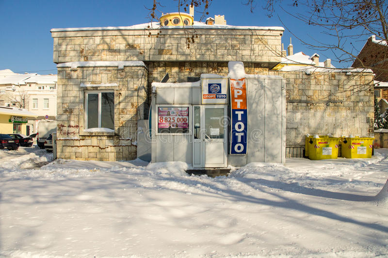 The gaming hall in the old Pomorie, Bulgaria, winter 2017 royalty free stock image