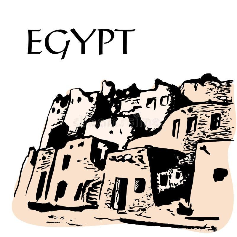 Gamla hem i den egyptiska öknen Stad av den Siwa oasen vektor illustrationer