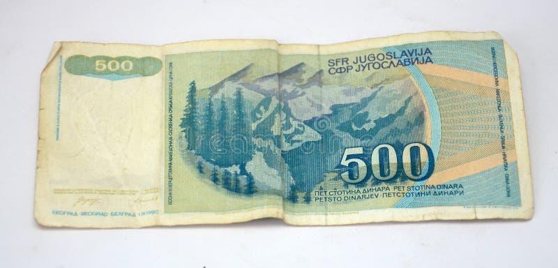 Gamla Jugoslavien dinar, pappers- pengar arkivbild
