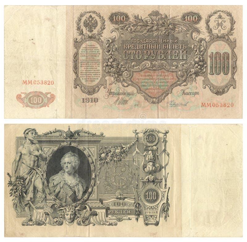 Gamla ryska pengar 1910 arkivbilder