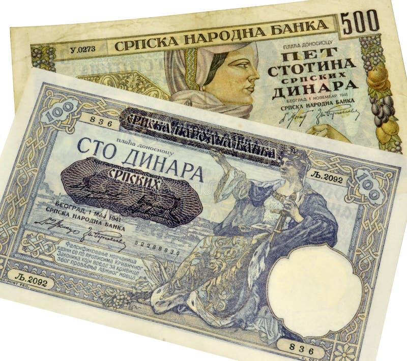 Gamla serbiska pappers- pengar arkivbild